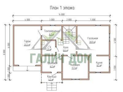Картинка (5) Планировка 1-го этажа дома 8х14 (ДБ-66)