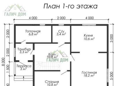 Картинка (5) Планировка 1-го этажа (ДБ-23)