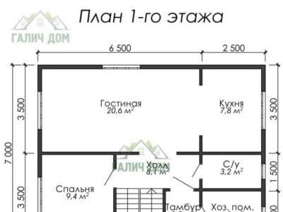 Картинка (5) План 1 этажа (ДБ-8)