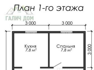 Картинка (5) План 1 этажа (ДБ-9)