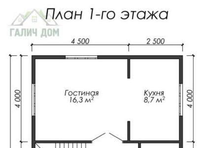 Картинка (5) Планировка 1-го этажа дома (ДБ-15)
