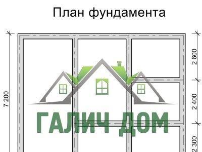 Картинка (7) План ленточного фундамента дома из бруса 7х9 (ДБ-34)