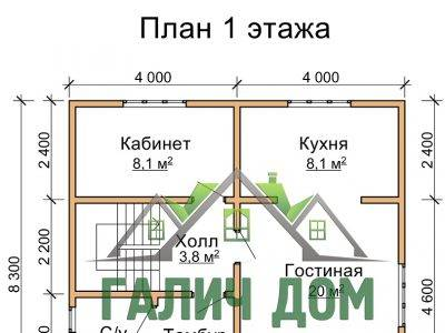 Картинка (5) Планировка 1-го этажа дома из бруса 8х8 (ДБ-24)