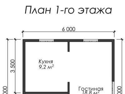 Картинка (5) Планировка 1-го этажа (ДБ-33)