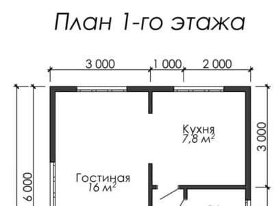 Картинка (5) Планировка 1-го этажа (ДБ-32)